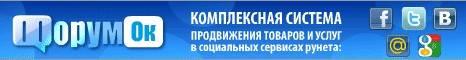 http://images.vfl.ru/ii/1397027539/1567719b/4767997_m.jpg
