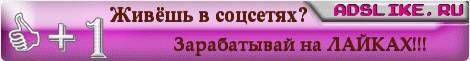 http://images.vfl.ru/ii/1397027539/755d3e22/4767994_m.jpg