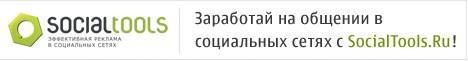 http://images.vfl.ru/ii/1397027539/7673d0ee/4768001_m.jpg