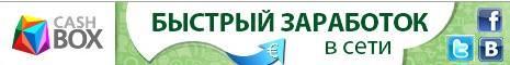 http://images.vfl.ru/ii/1397027539/f81be4e8/4767996_m.jpg