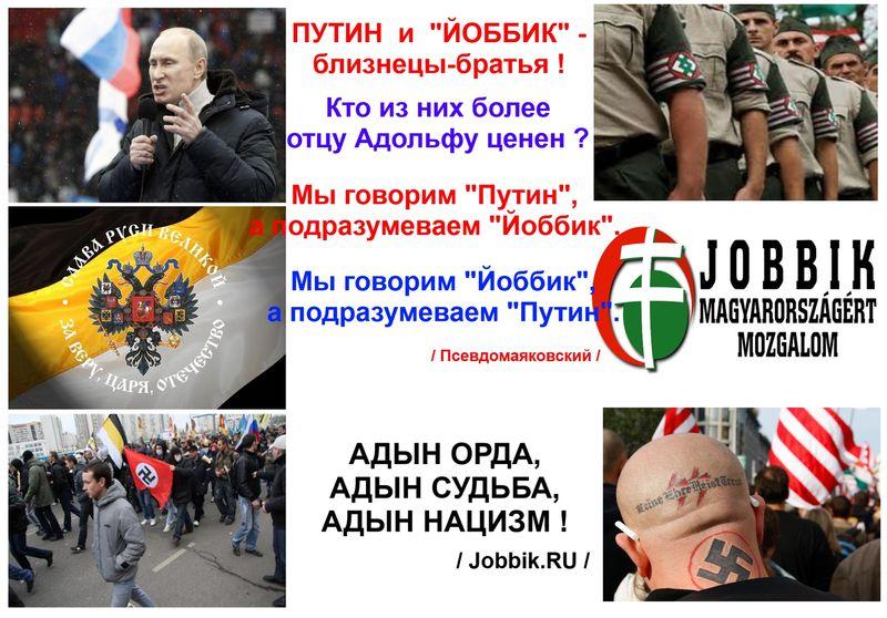 Четырехсторонние переговоры по Украине пройдут 17 апреля в Женеве, - европейские СМИ - Цензор.НЕТ 5818