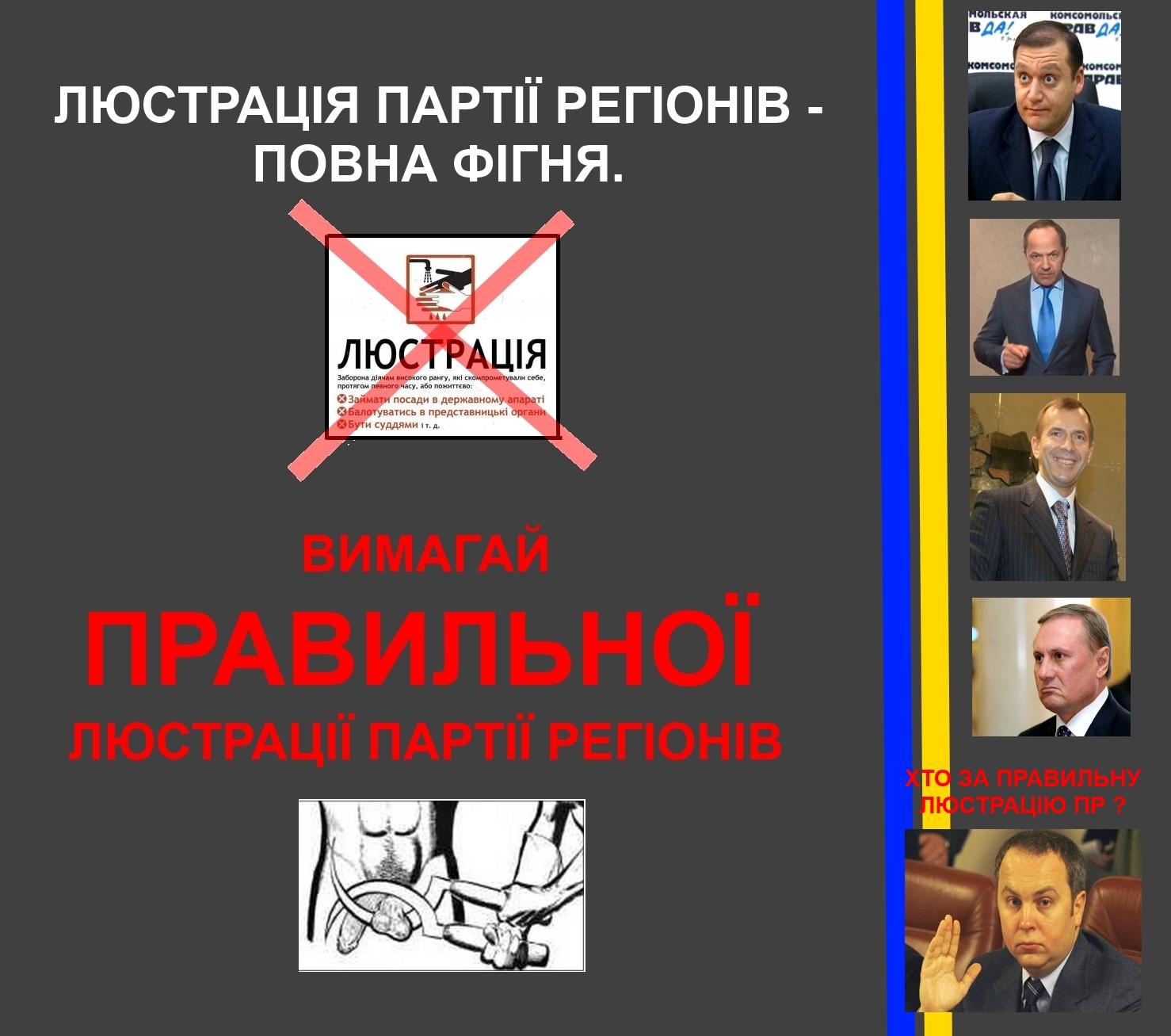 Турчинов подписал закон о люстрации судей - Цензор.НЕТ 341