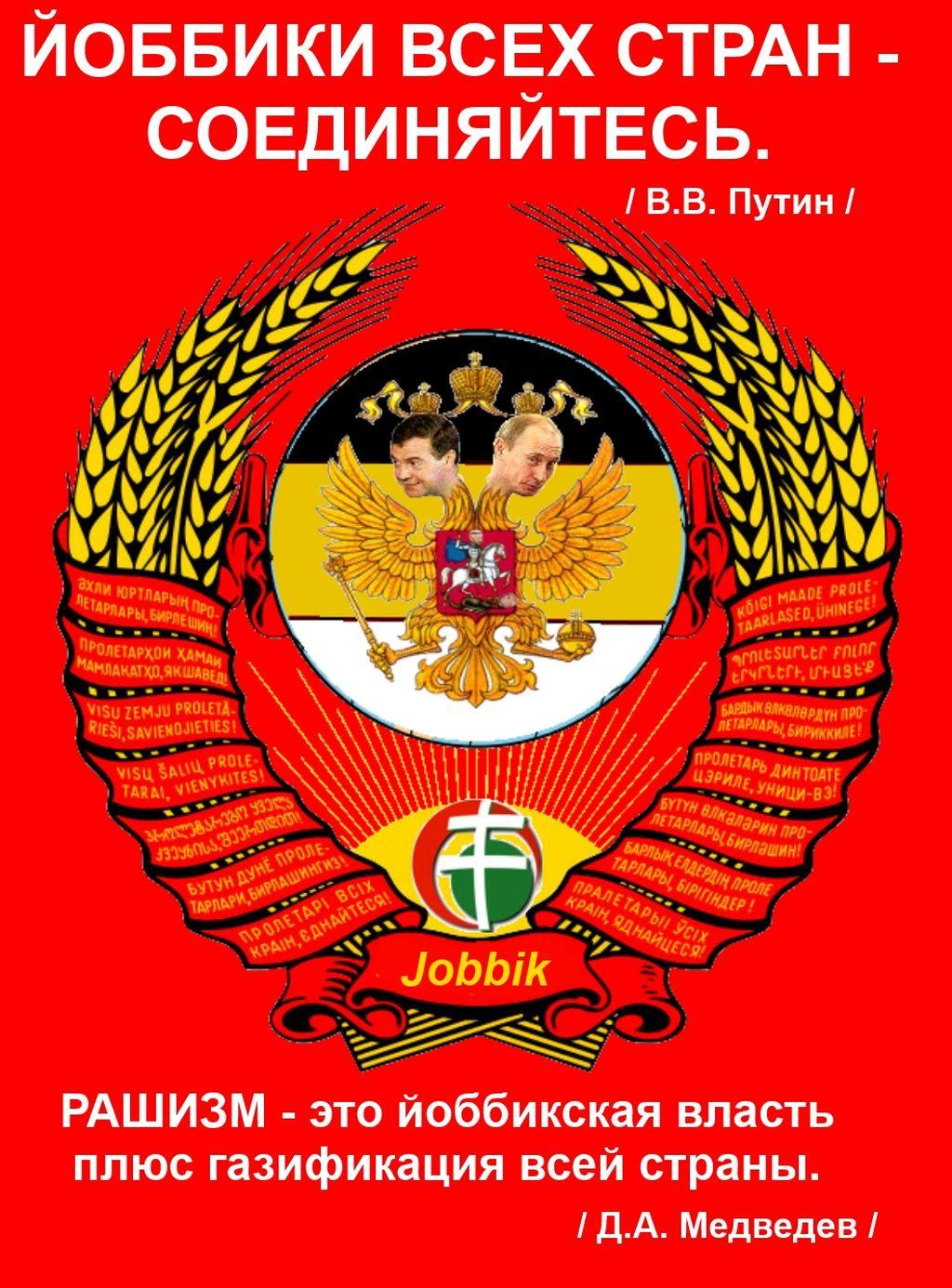 МИД опротестовал денонсацию соглашений по ЧФ и напомнил России о Венской конвенции - Цензор.НЕТ 6027