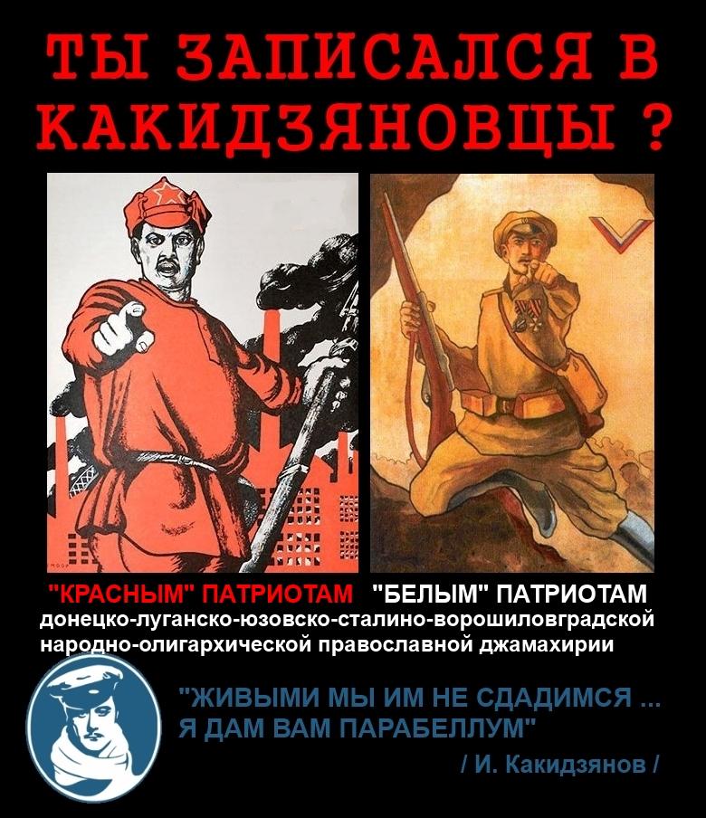 Украинцы перечислили в поддержку армии уже 96,8 миллиона гривен - Цензор.НЕТ 3261