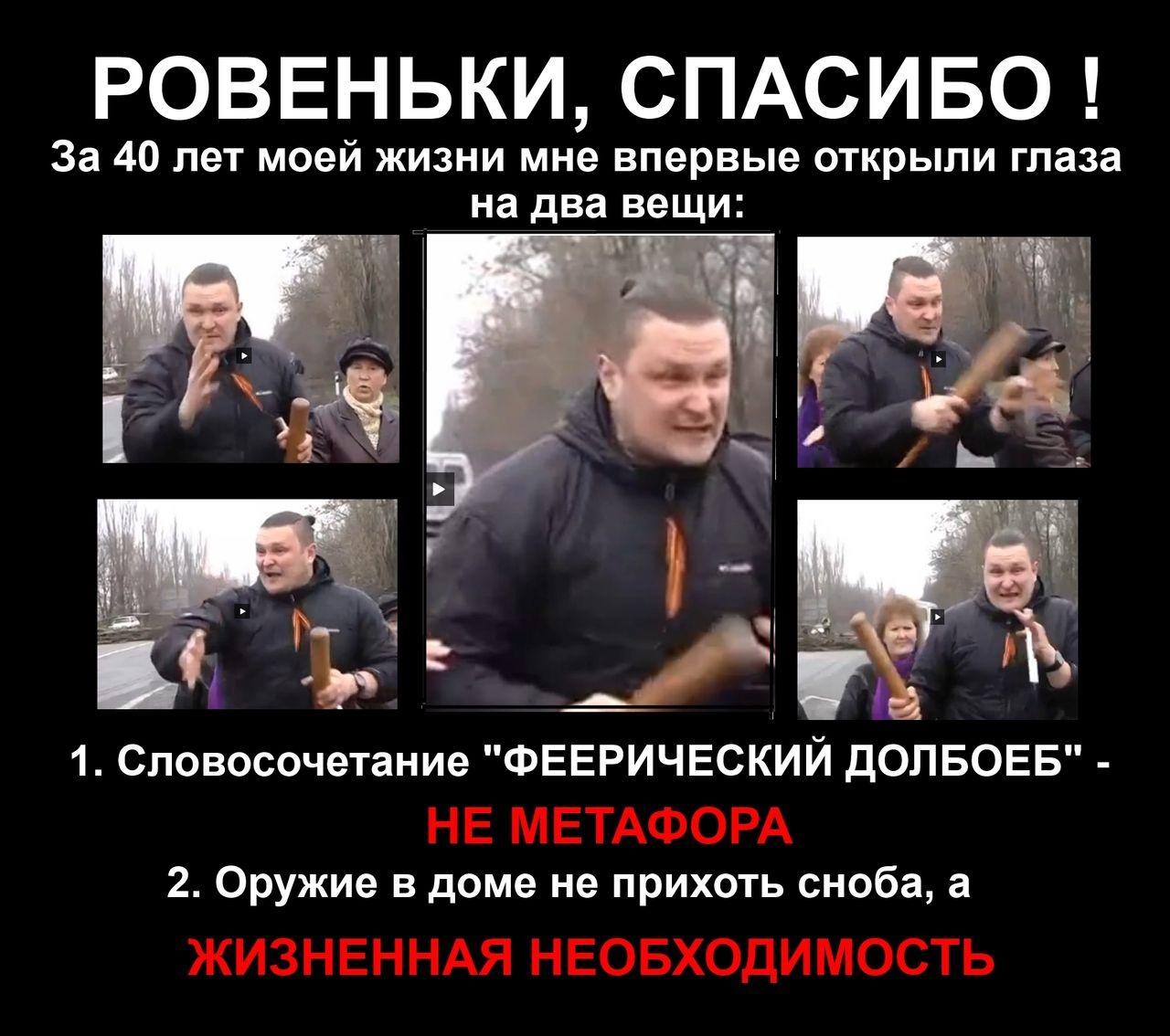 Свидетель убийства украинского офицера в Крыму освобожден из-под стражи, - Минобороны - Цензор.НЕТ 1379