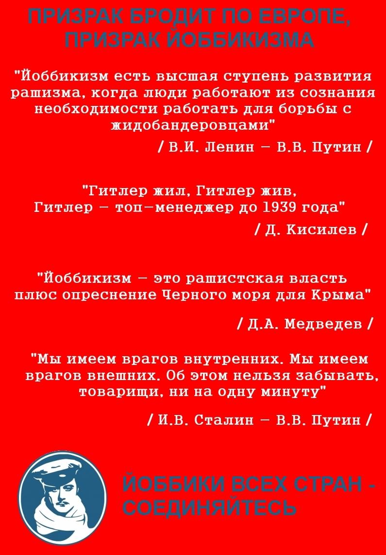 Террористы отпустили трех журналистов в Славянске, - СМИ - Цензор.НЕТ 8076