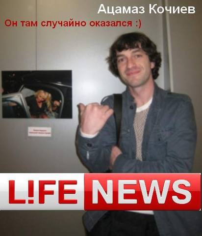 http://images.vfl.ru/ii/1397383996/4f9f17a5/4817356.jpg