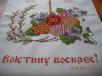 http://images.vfl.ru/ii/1397386927/0796f928/4817743_s.jpg