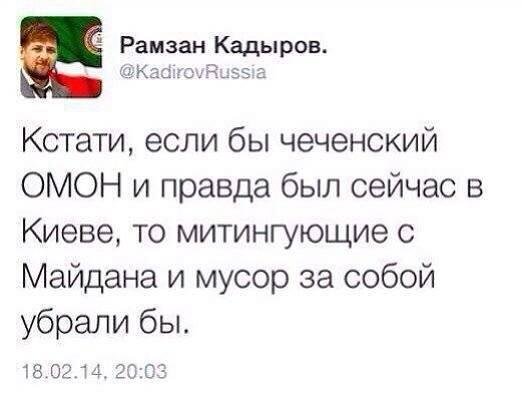 http://images.vfl.ru/ii/1397506181/618af466/4836270_m.jpg