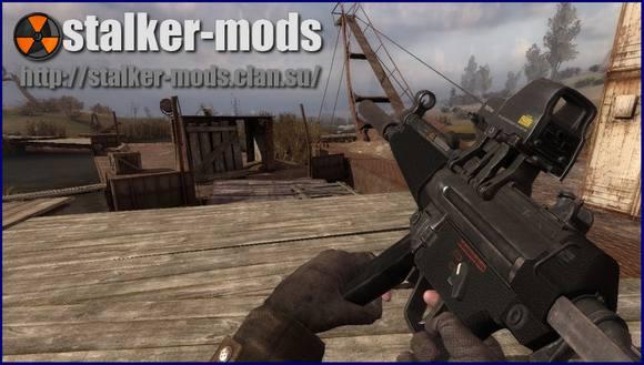 новое оружие для сталкер