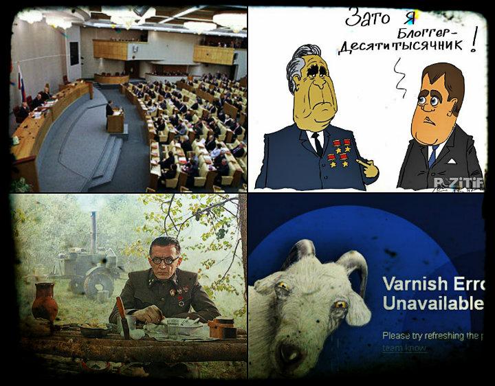 Госдума РФ: Популярные блоггеры либо зарегистрируются, либо их блоги закроют