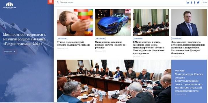Особенности министерского веб-дизайна