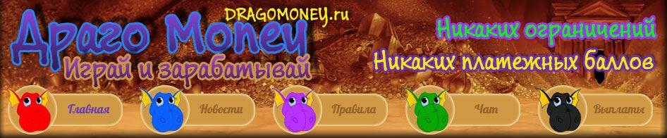 http://images.vfl.ru/ii/1397641045/9a224858/4850599.jpg