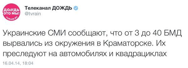 http://images.vfl.ru/ii/1397676579/852e2387/4857135.jpg