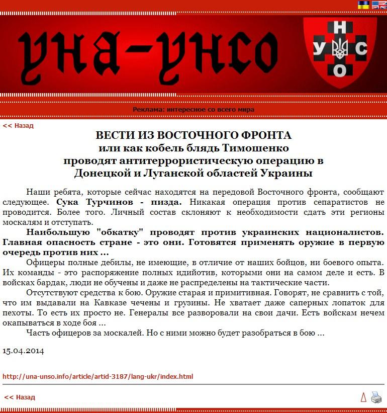http://images.vfl.ru/ii/1397676828/cd63e5d9/4857170.jpg