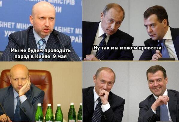 http://images.vfl.ru/ii/1397680468/c2a4dac1/4857782.jpg