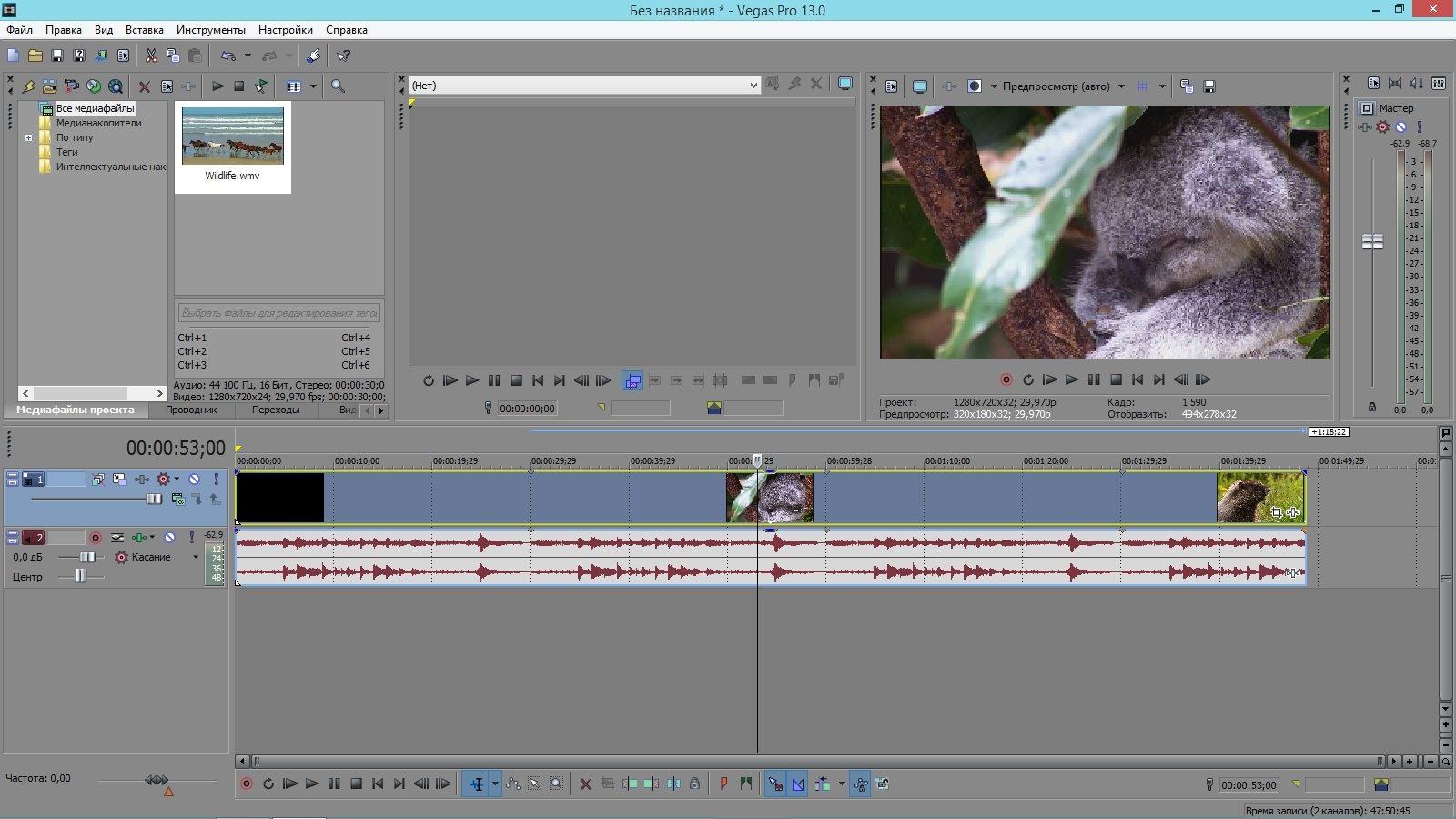 Как заменить фон на видео Программа для хромакея - Movavi 98