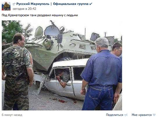 http://images.vfl.ru/ii/1397771235/83b7f0fc/4868917.jpg