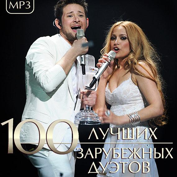 http://images.vfl.ru/ii/1397825371/cf77bb85/4873564.jpg