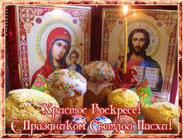 СЧАСТЛИВОЙ ПАСХИ 4883859_m