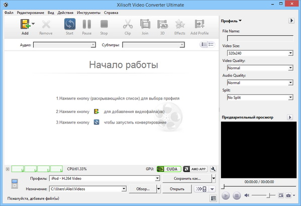 Xilisoft Video Converter Ultimate 7.8.1.20140401