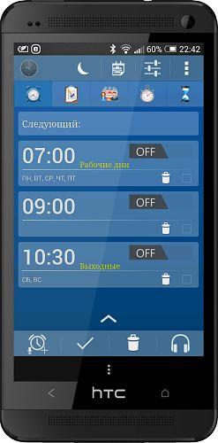 Alarm Clock Millenium v3.0