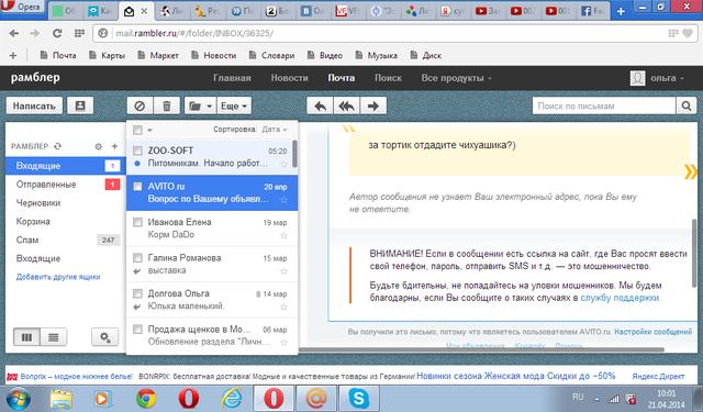 http://images.vfl.ru/ii/1398060327/ba403745/4897893_m.png