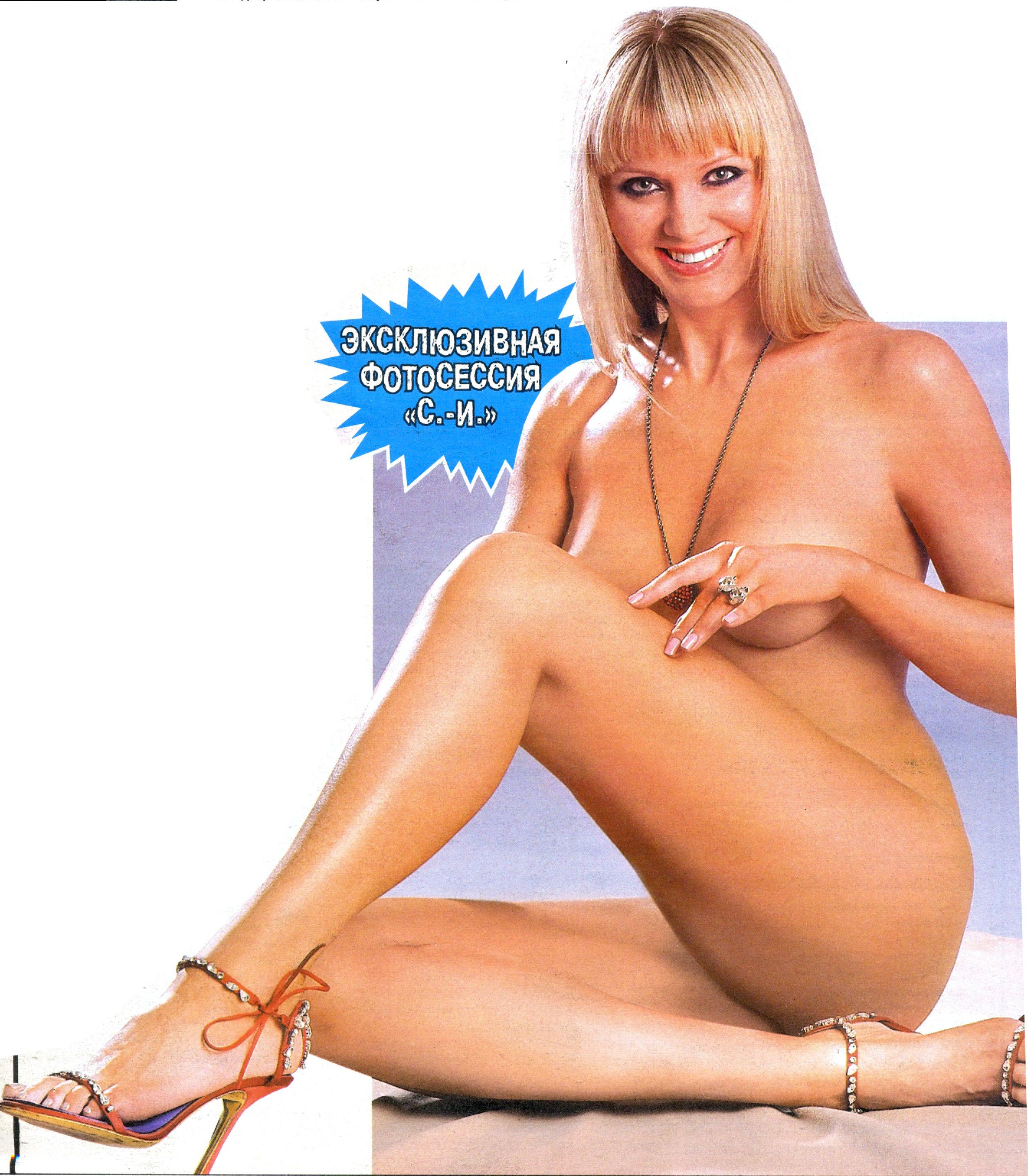 Русская порно актриса nataly 27 фотография