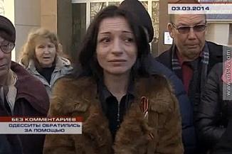 http://images.vfl.ru/ii/1398214739/d219bbf1/4918620.jpg