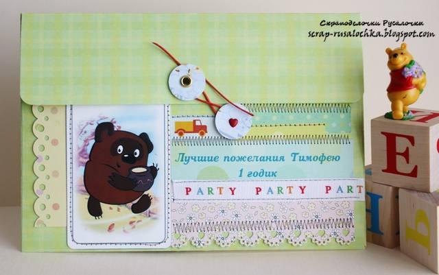 Как сделать открытку с конвертиками для пожеланий 3