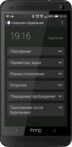 Puzzle Alarm Clock PRO v2.2.7 [Unlocked]