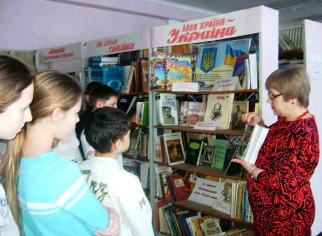 Шевченківські читання