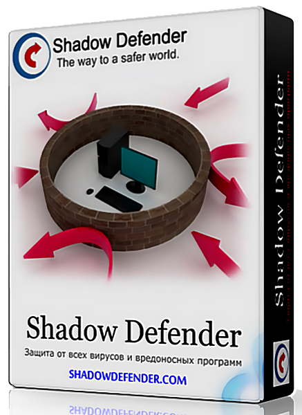 Shadow Defender v1.4.0.680 Final [2018, MlRus]