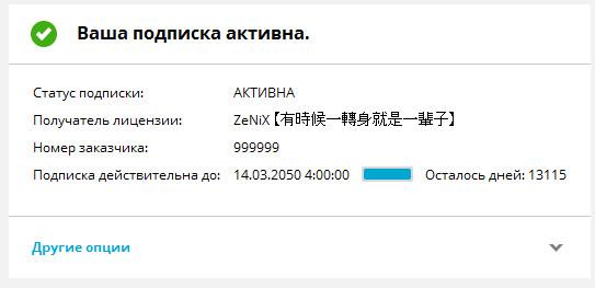 Avast! Pro Antivirus   Internet Security   Premier 2014 v9.0.2018 Final (2014) MULTi / Русский