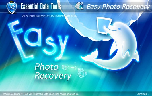 Easy Photo Recovery v6.16 Build 1045 Final [2017, MlRus]