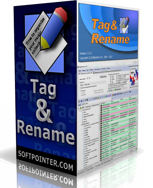 Tag&Rename v3.9.13 Final / Rus RePack by Lidiver / Rus Portable RePack by Lidiver [2017,MlRus]