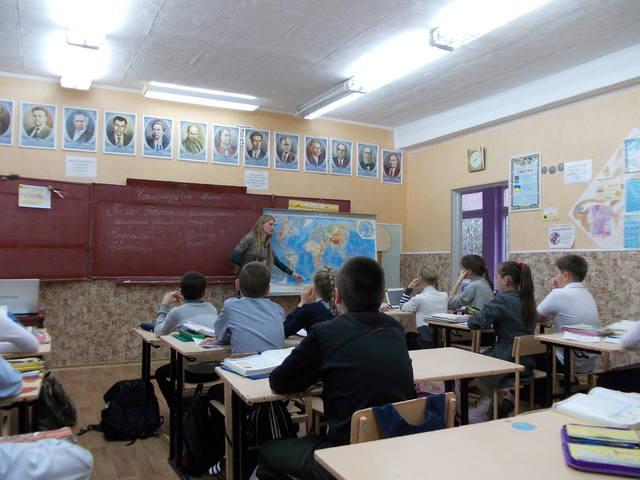Тиждень географії та історії