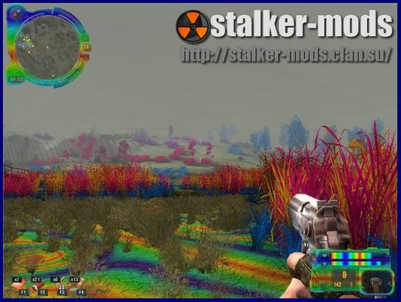 сталкер 2014