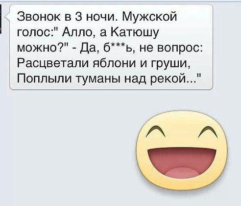 http://images.vfl.ru/ii/1398706952/046d65ae/4978338.jpg