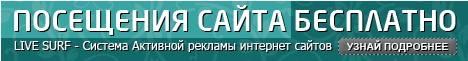 http://images.vfl.ru/ii/1398753161/9944bb3e/4982387_m.jpg