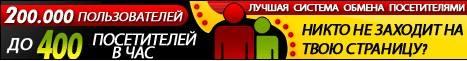 http://images.vfl.ru/ii/1398753161/f164a409/4982385_m.jpg