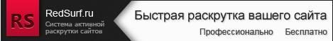 http://images.vfl.ru/ii/1398753161/fb1c6dcb/4982388_m.jpg