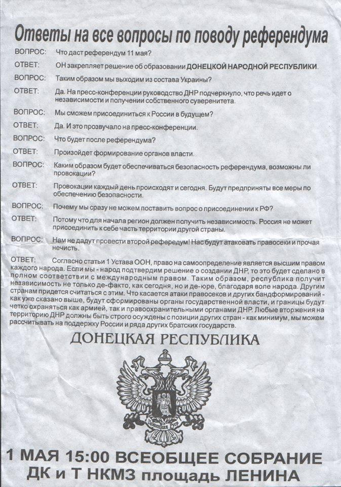 В Киеве ночью провели учения: 10 БТР и снайперы на Раде - Цензор.НЕТ 52