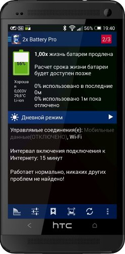 2 Battery Pro - Battery Saver v3.12