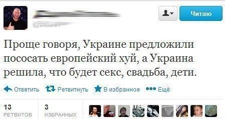 http://images.vfl.ru/ii/1398978997/8f73f7df/5007725.jpg