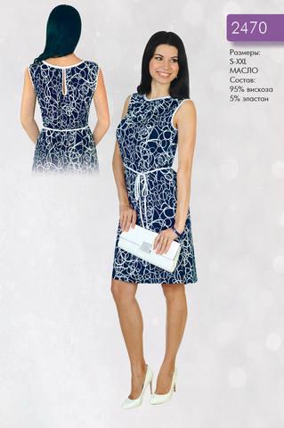 Магазин Женской Одежды Лила