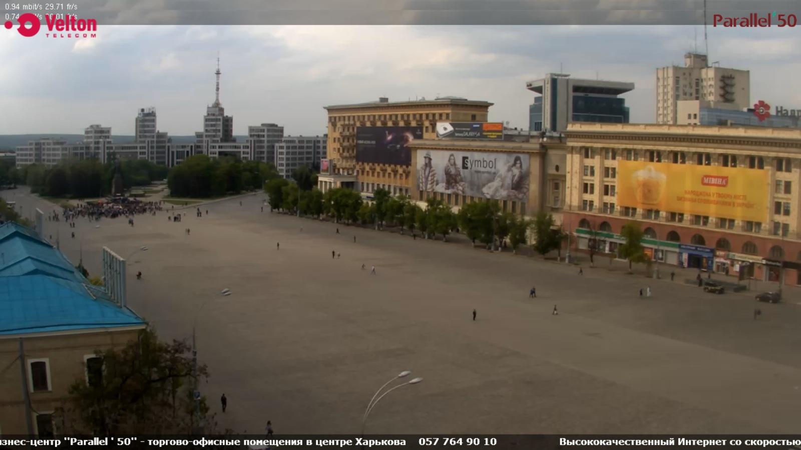 Сепаратисты вышли на запрещенный митинг в Харькове - Цензор.НЕТ 3773