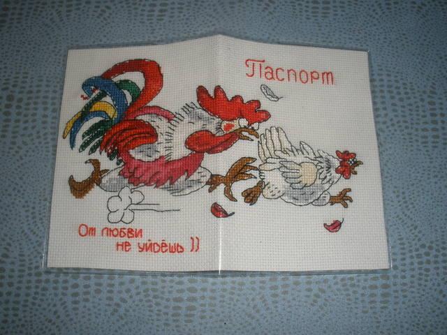 http://images.vfl.ru/ii/1399385499/e5e48e34/5052164_m.jpg