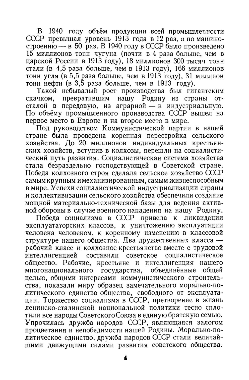 http://images.vfl.ru/ii/1399389479/60596a1c/5052862.jpg