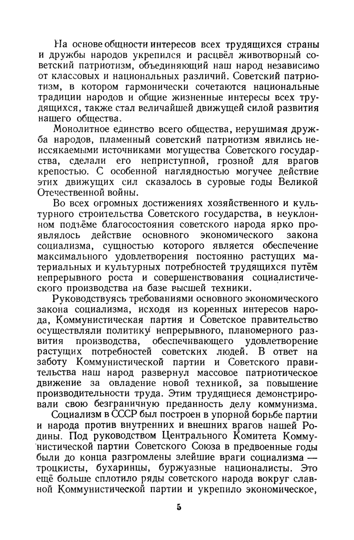 http://images.vfl.ru/ii/1399389482/a593f187/5052864.jpg